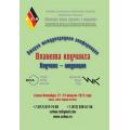 """Видеозапись докладов конференции """"Планета коучинга"""" 2013 (2 диска DVD)"""